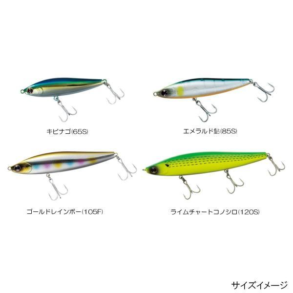ダイワ(Daiwa) ミノー ペンシルベイト シーバス モアザン スイッチヒッター 105F エメラルド鮎 ルアー