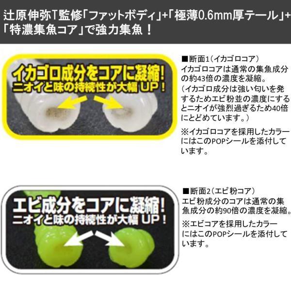 ダイワ(Daiwa) ワーム アジング メバリング 月下美人 美尾ビーム 1.5インチ 粒アミ ルアー