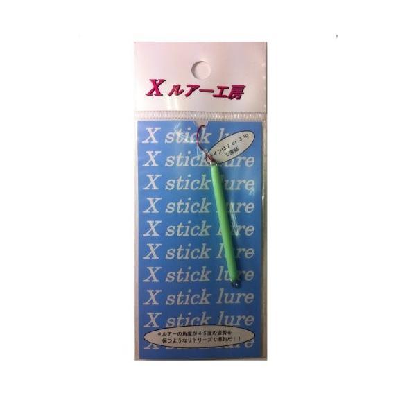 RECENT(リセント) ルアー Xスティックミニ 0.9g No.8 ライトグリーン