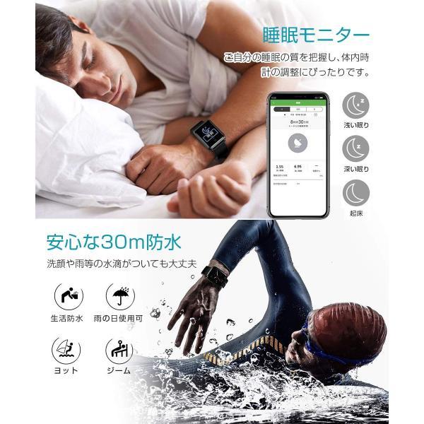 最新版 スマートウォッチ カラースクリーン 多機能スポーツウォッチ スマートブレスレット 1.3インチ 大字幕 30M防水IP68 睡眠検測