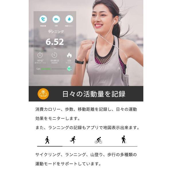 最新版スマートウォッチ Akuti スマートブレスレット 多機能 心拍計 歩数計 活動量計 スポーツウォッチ カラースクリーン IP67防水
