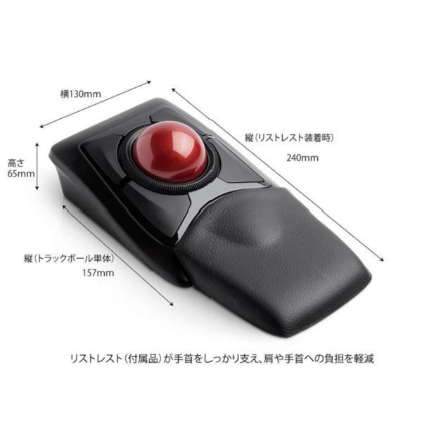 Kensington ExpertMouse ワイヤレストラックボール K72359JP 日本語パッケージ|heros-shop