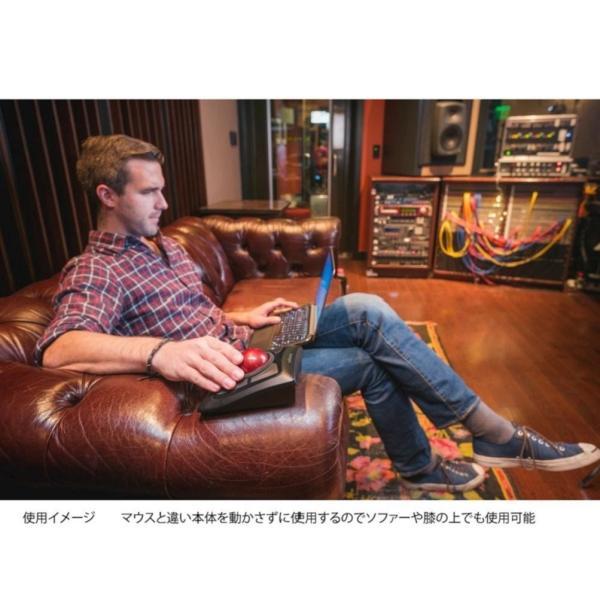 Kensington ExpertMouse ワイヤレストラックボール K72359JP 日本語パッケージ|heros-shop|02
