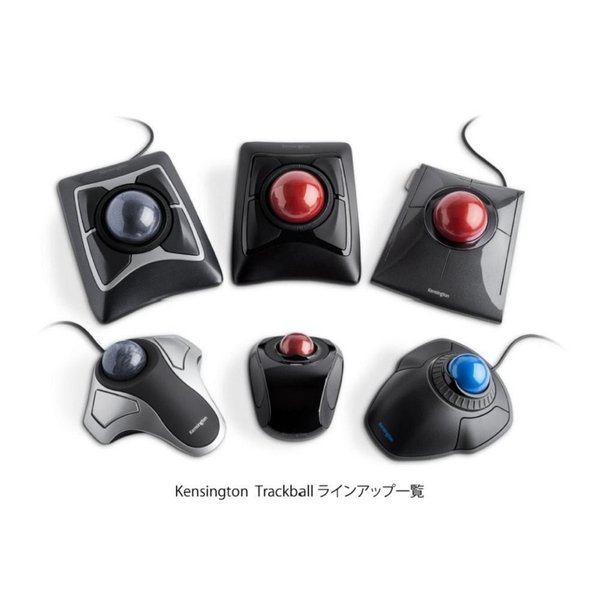 Kensington ExpertMouse ワイヤレストラックボール K72359JP 日本語パッケージ|heros-shop|04