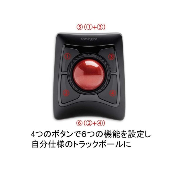 Kensington ExpertMouse ワイヤレストラックボール K72359JP 日本語パッケージ|heros-shop|07