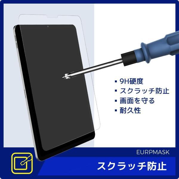 EURPMASK iPad Pro 11 2018 ガラスフィルム アンチグレア「Apple Pencil・ケースに干渉せず&サラサラタッチ|heros-shop|03