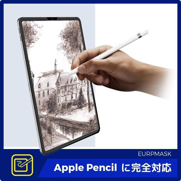EURPMASK iPad Pro 11 2018 ガラスフィルム アンチグレア「Apple Pencil・ケースに干渉せず&サラサラタッチ|heros-shop|05