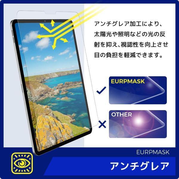 EURPMASK iPad Pro 11 2018 ガラスフィルム アンチグレア「Apple Pencil・ケースに干渉せず&サラサラタッチ|heros-shop|07