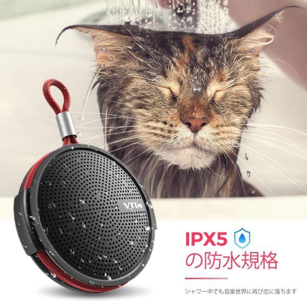 VTIN ワイヤレススピーカー お風呂 Bluetooth4.2重低音スピーカー 小型スピーカー IPX5防水仕様 高音質 大音量 内蔵マイ