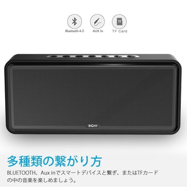 DOSS Bluetooth4.0スピーカー32W ブルートゥースワイヤレススピーカー ホームスピーカー重低音TFカード電源アダプター付き