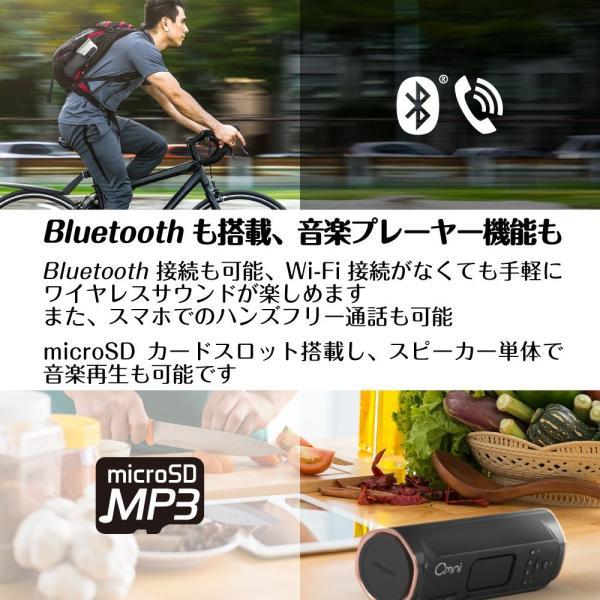 CREATIVE MEDIA Creative Omni Bluetooth ポータブルスピーカー ブラック SP-OMN-BK