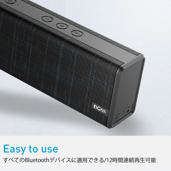 BluetoothスピーカーDOSS SoundBox Color iphoneスピーカーワイヤレスブルートゥースmp3スピーカーUSBポー