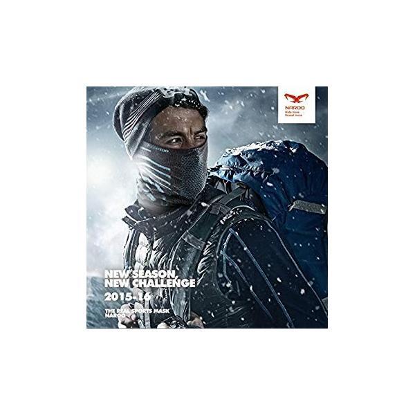 NAROO MASK(ナルーマスク) X9 防寒フェイスマスク スポーツマスク (ブラック)|heros-shop|06