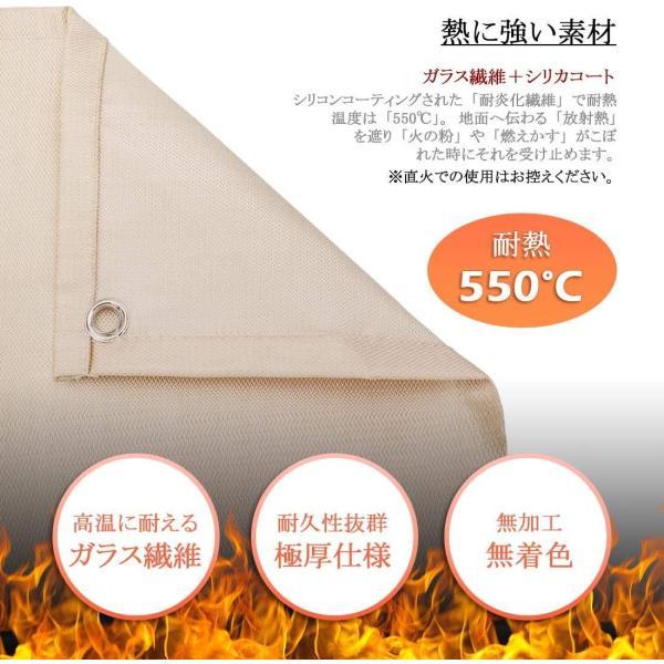 焚き火台シート 耐火シート 芝生保護 キャンプ場の必需品 撤収が楽 溶接溶断火花受けシート耐熱 BBQに適応 (83cm*80cm)|heros-shop|02