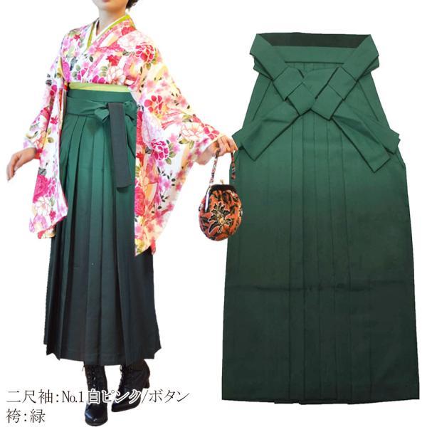 袴セット 卒業式 袴 セット 女性 二尺袖 着物 ぼかし グラデーション はかま 3点 フルセット 半巾帯 付 販売 購入 女の子 ジュニア hesaka 04