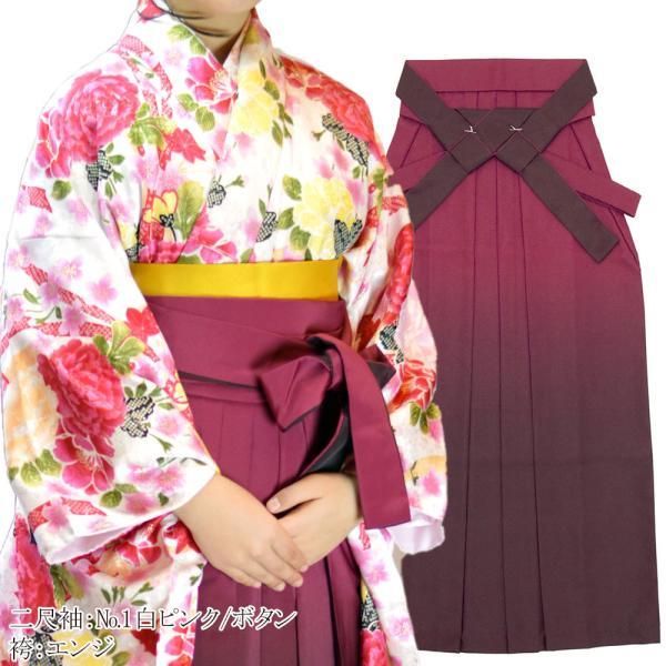 袴セット 卒業式 袴 セット 女性 二尺袖 着物 ぼかし グラデーション はかま 3点 フルセット 半巾帯 付 販売 購入 女の子 ジュニア hesaka 07