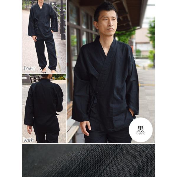 作務衣 綿スラブさむえ メンズ 男性/3サイズ3色 hesaka 04