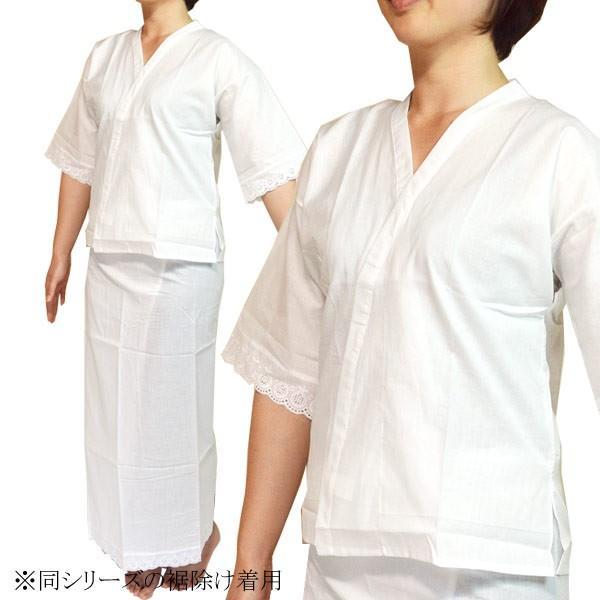 和装下着 女性 レース 肌襦袢/2サイズ|hesaka|03