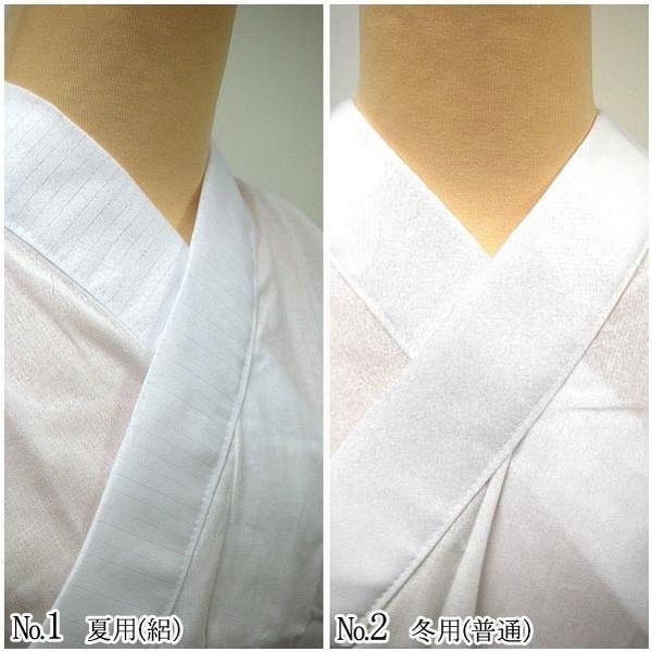 和装下着 女性 夏用 ・ 冬用 半衿付 肌襦袢/2サイズ2タイプ|hesaka|03