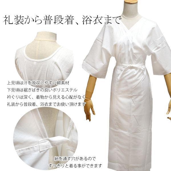 和装下着・スリップ 女性レディース着物スリップ(ワンピース型)/2サイズ|hesaka|02