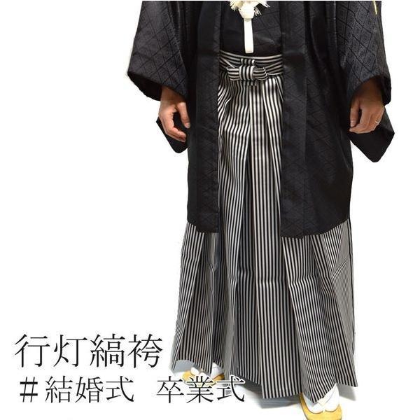 卒業式・成人式・結婚式 男性メンズ行灯(あんどん)縞袴はかま/7サイズ|hesaka