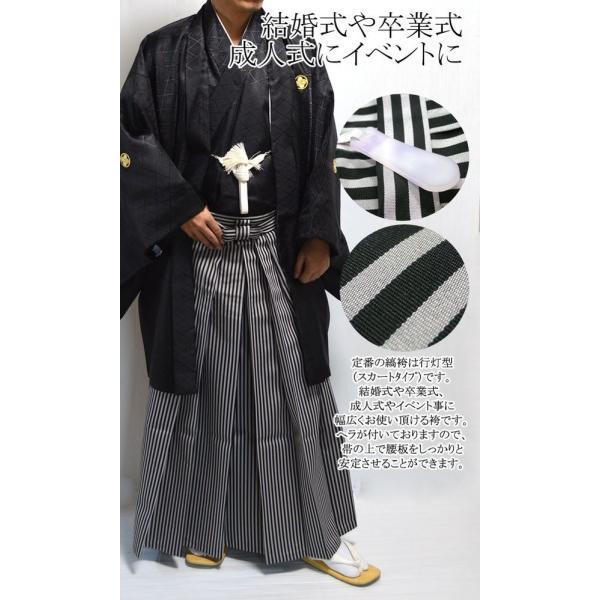 卒業式・成人式・結婚式 男性メンズ行灯(あんどん)縞袴はかま/7サイズ|hesaka|02