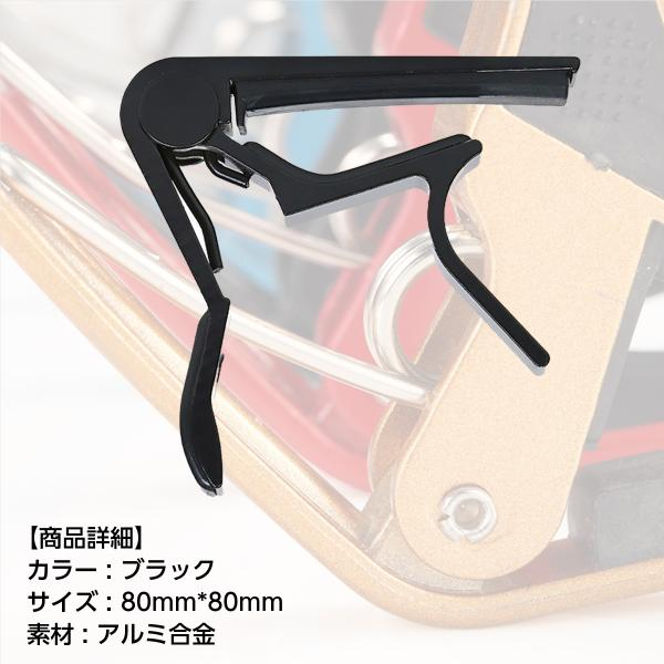 ギター カポタスト エレキ アコギ アコースティックギター ギターカポ ウクレレ 初心者|heureux|07