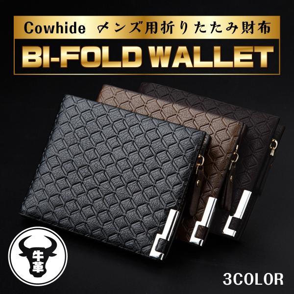 財布メンズ二つ折り本革大容量薄い折りたたみ使いやすいコンパクトカード入れ小銭入れレザーおしゃれ20代30代40代