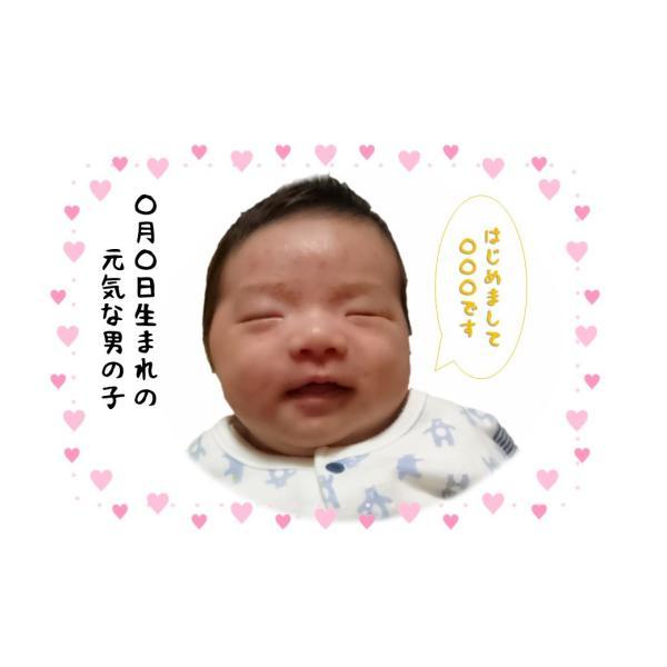 出産内祝い お返し 出生体重米 我が家の新米家族 玄米 白米 オリジナル米袋で 得トクセール|hey-com-bicchu|07