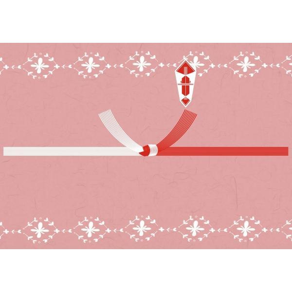 オリジナル袋でご贈答に  雲海が育んだコシヒカリ 白米 袋のデザインが自由に選べる 2k|hey-com-bicchu|11