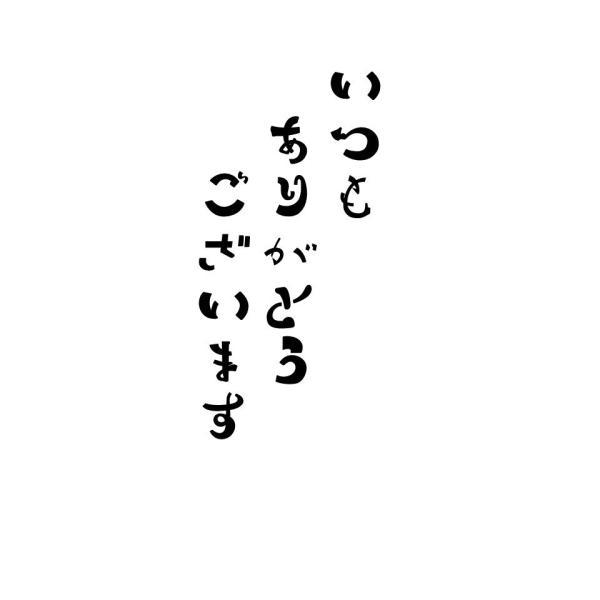 オリジナル袋でご贈答に  雲海が育んだコシヒカリ 白米 袋のデザインが自由に選べる 2k|hey-com-bicchu|05