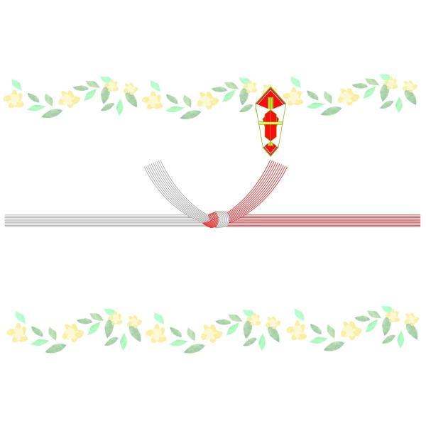 オリジナル袋でご贈答に  雲海が育んだコシヒカリ 白米 袋のデザインが自由に選べる 2k|hey-com-bicchu|09