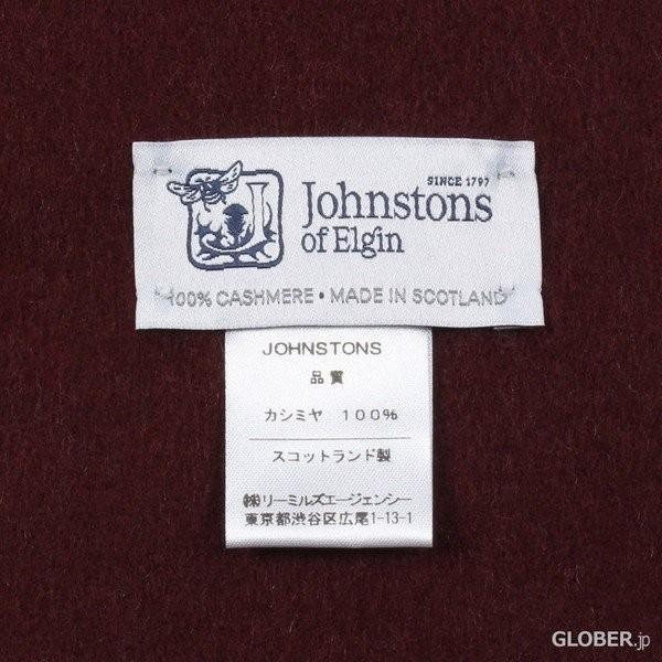 ジョンストンズ 大判ストール ダブルフェース Johnstons セール返品交換不可 正規販売店