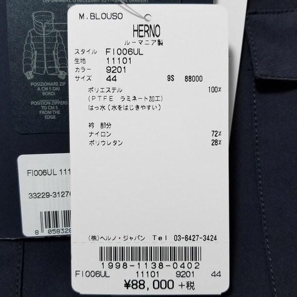ヘルノ Herno FI006UL フード付きブルゾン M65タイプ ラミナー|hff|13