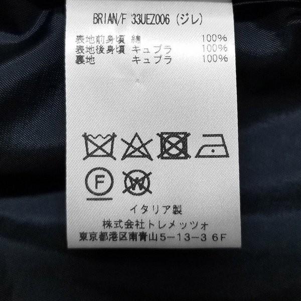 タリアトーレ シングルジレ Brian/F シアサッカーコットン Tagliatore 正規販売店|hff|08