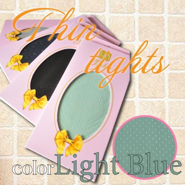 レディース カラフル シンプル タイツ  70デニール  伸縮 ストッキング LIGH BLUE hfs05