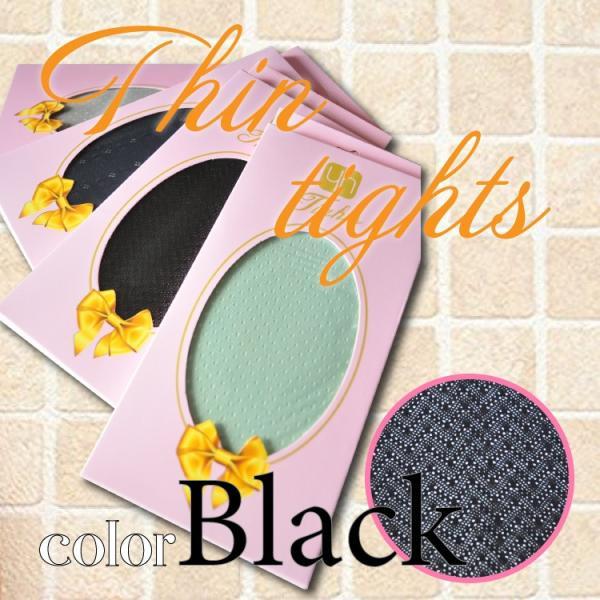 レディース カラフル シンプル タイツ  70デニール  伸縮 ストッキング BLACK|hfs05