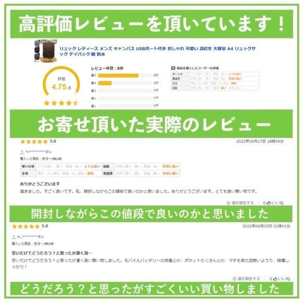 リュック レディース キャンバス USBポート付き おしゃれ 可愛い 高校生 大容量 A4 リュックサック デイパック 鞄 防水 特典 |hfs05|04