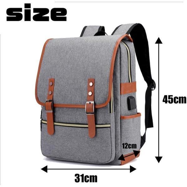 リュック レディース メンズ キャンバス USBポート付き おしゃれ 可愛い 高校生 大容量 A4 リュックサック デイパック 鞄 防水 バックハンガーセット|hfs05|08