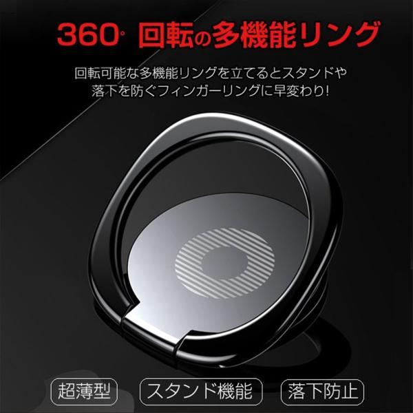 スマホリング 薄型 バンカーリング ホールドリング メタリック 全4色 iPhone 全機種対応 スマホスタンド リング hfs05 02