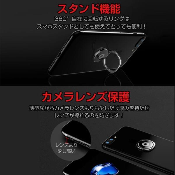 スマホリング 薄型 バンカーリング ホールドリング メタリック 全4色 iPhone 全機種対応 スマホスタンド リング hfs05 03