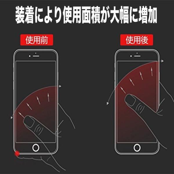 スマホリング 薄型 バンカーリング ホールドリング メタリック 全4色 iPhone 全機種対応 スマホスタンド リング hfs05 05