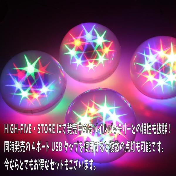 ネオンライトボール×4個 4ポートUSBタップセット|hfs05|03