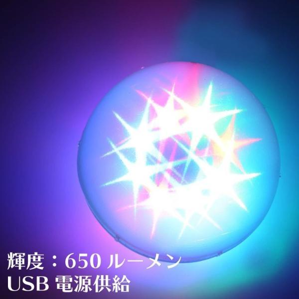 ネオンライトボール×4個 4ポートUSBタップセット|hfs05|06