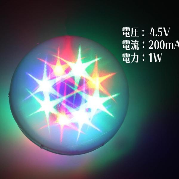 ネオンライトボール×4個 4ポートUSBタップセット|hfs05|07