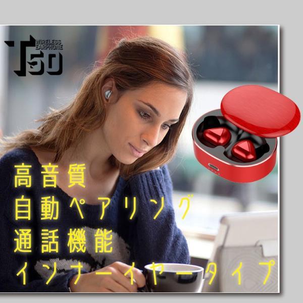 ワイヤレスイヤホン Bluetooth5.0 自動接続 高音質 カナル型 収納 ケース ギフト 充電 AAC対応 誕生日|hfs05|03