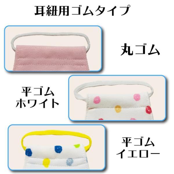 マスク 日本製 ネコポス 送料無料 手作り 布マスク 子供用 女性用 男性用 S M L 立体 ハンドメイド おしゃれ かわいい 手作り 洗える 速乾|hfs05|04