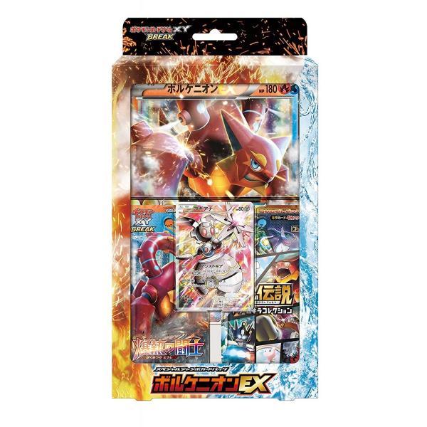 ポケモンカードゲームXY BREAK スペシャルジャンボカードパック 「ボルケニオンEX」|hfs05