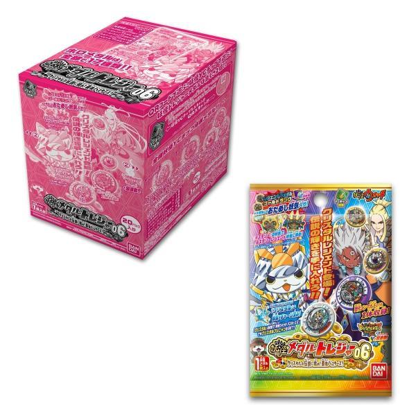 妖怪ウォッチ 妖怪メダルトレジャー06 クリスタルの伝説に挑め!最強バスターズ!(BOX)|hfs05