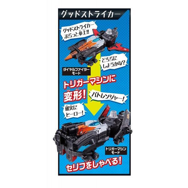 快盗戦隊ルパンレンジャーVS警察戦隊パトレンジャー VSビークルシリーズ 警察合体 DXパトカイザーセット|hfs05|05